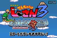 Image de l'ecran titre du jeu Zettaizetsumei Dangerous Jiisan 3 - Hateshinaki Mamonogatari sur Nintendo GameBoy Advance
