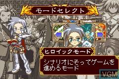 Image du menu du jeu Tales of the World - Summoner's Lineage sur Nintendo GameBoy Advance