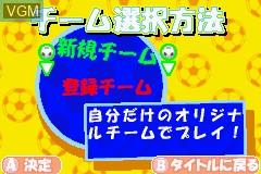 Image du menu du jeu Zen-Nihon Shounen Soccer Taikai 2 - Mezase Nihon-ichi! sur Nintendo GameBoy Advance