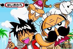 Image du menu du jeu Zettaizetsumei Dangerous Jiisan - Shijou Saikyou no Dogeza sur Nintendo GameBoy Advance