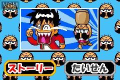 Image du menu du jeu Zettaizetsumei Dangerous Jiisan Tsuu - Ikari no Oshioki Blues sur Nintendo GameBoy Advance