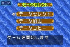Image du menu du jeu Adventure of Tokyo Disney Sea sur Nintendo GameBoy Advance