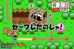 Image du menu du jeu Zettaizetsumei Dangerous Jiisan 3 - Hateshinaki Mamonogatari sur Nintendo GameBoy Advance