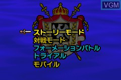 Image du menu du jeu Napoleon sur Nintendo GameBoy Advance