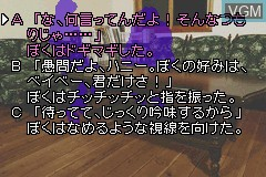 Kamaitachi no Yoru Advance