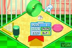 Nakayoshi Pet Advance Series 1 - Kawaii Hamusutaa