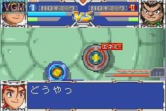 Bakuten Shoot Beyblade 2002 Team Battle! Daichi Hen