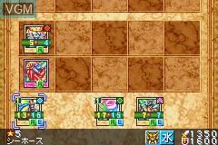 Yu-Gi-Oh! - Duel Monsters 8 - Hametsu no Daijashin