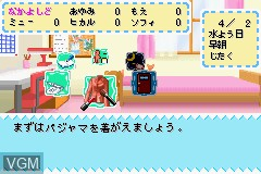 Angel Collection - Mezase! Gakuen no Fashion Leader