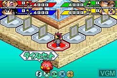 Yu-Gi-Oh! - Destiny Board Traveler