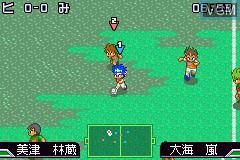 4V4 Arashi Get The Goal