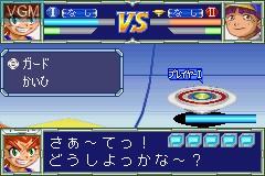 Bakuten Shoot Beyblade 2