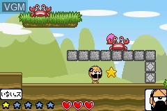 Image in-game du jeu Zettaizetsumei Dangerous Jiisan 3 - Hateshinaki Mamonogatari sur Nintendo GameBoy Advance