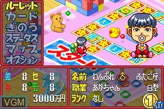 Jinsei Game Advance - Game of Life