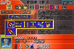 Yu-Gi-Oh! - Duel Monsters GX - Mezase Duel King