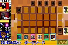 Yu-Gi-Oh! - Duel Monsters Expert 2006