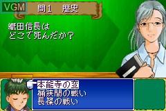 Tantei Gakuen Q - Meitantei wa Kimi da!