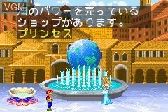 Image in-game du jeu Adventure of Tokyo Disney Sea sur Nintendo GameBoy Advance