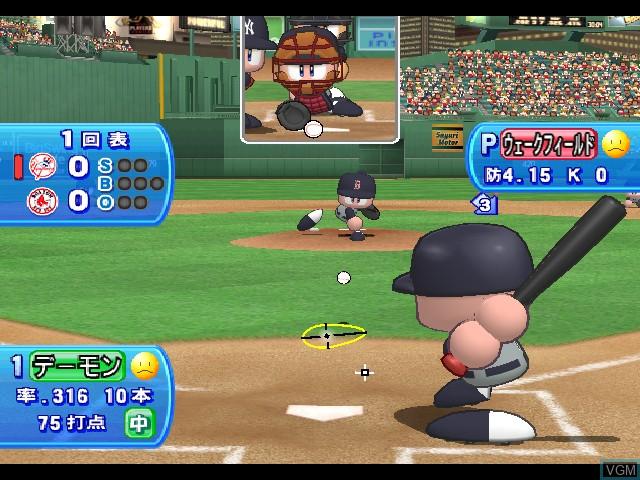 Jikkyou Powerful Major League