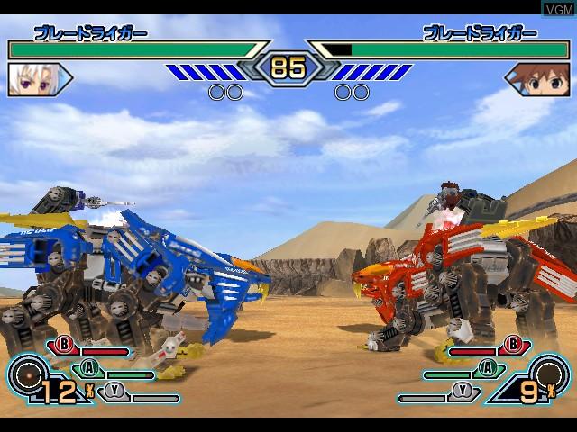 Zoids - Full Metal Crash