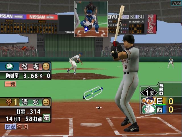 Baseball 2003, The - Battle Ball Park Sengen Perfect Play Pro Yakyu