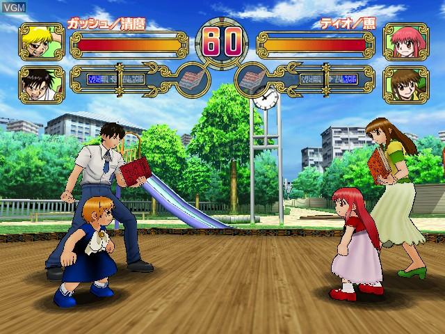 Konjiki no Gashbell!! Yuujou Tag Battle - Full Power