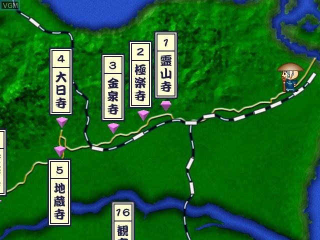 Ohenro-San - Hosshin no Dojo