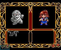 Image in-game du jeu 123 sur MSX2 Disk