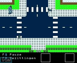 Image in-game du jeu Detective Story sur MSX2 Disk