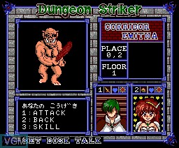 Dungeon Striker