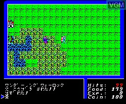 Ultima I - The First Age Of Darkness