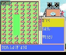 Image in-game du jeu Zatsugaru Olympic sur MSX2 Disk