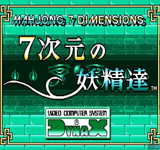 Image de l'ecran titre du jeu 7jigen no Youseitachi - Mahjong 7 Dimensions sur MAME
