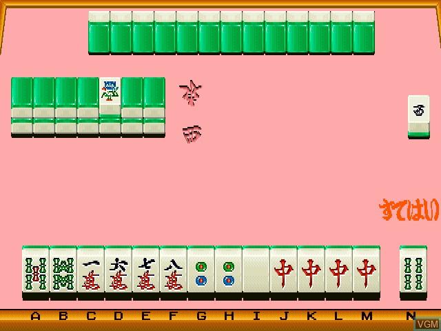 Nekketsu Grand-Prix Gal