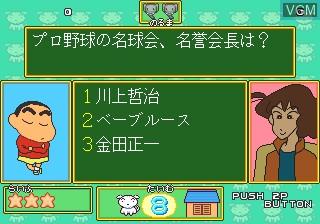 Quiz Crayon Shinchan