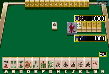 Taisen Idol-Mahjong Final Romance 2