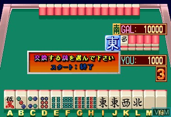 Taisen Mahjong Final Romance 4