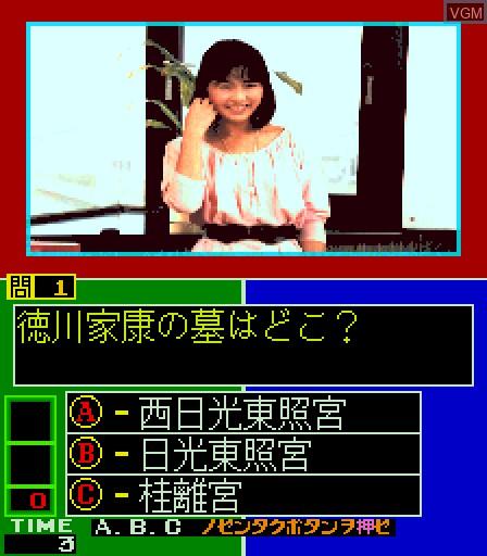 Taisen Quiz HYHOO