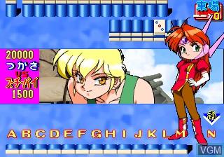 Idol Janshi Su-Chi-Pie II