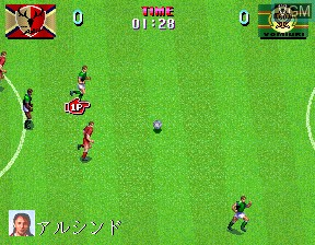 J-League Soccer V-Shoot