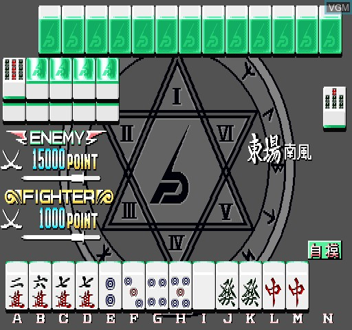 Image in-game du jeu 7jigen no Youseitachi - Mahjong 7 Dimensions sur MAME
