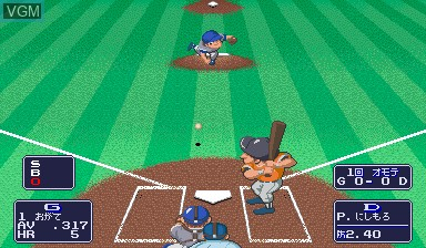 Capcom Baseball