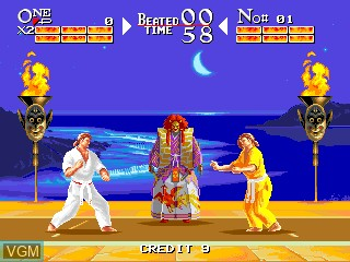 Karate Tournament, The