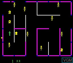 Image in-game du jeu Frenzy sur MAME