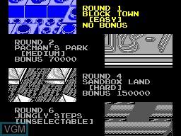Image du menu du jeu Pac-Mania sur Sega Master System
