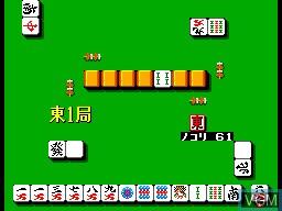 Mahjong Sengoku Jidai