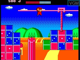 Image in-game du jeu Alex Kidd - The Lost Stars sur Sega Master System