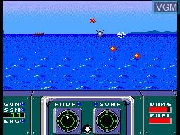 Image in-game du jeu Poseidon Wars 3D sur Sega Master System