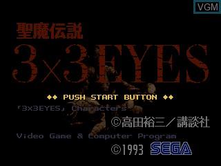 Image de l'ecran titre du jeu 3x3 Eyes - Legend of the Divine Demon sur Sega Mega CD