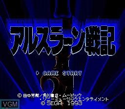 Image de l'ecran titre du jeu Heroic Legend of Arslan, The sur Sega Mega CD